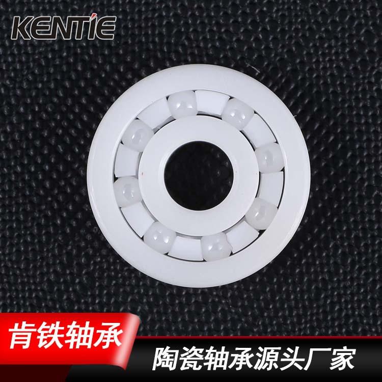 陶瓷轴承厂家|氧化锆耐腐蚀高温轴承625陶瓷轴承