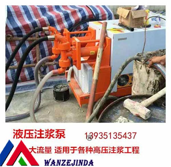 江西南昌 地铁工程专用液压注浆泵 大流量双缸液压注浆机 低价出厂