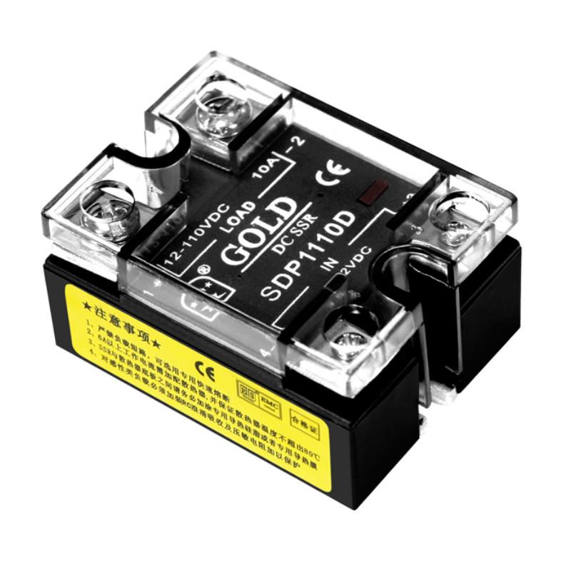 【卧式直流固态继电器】SDP6005D CE认证 固特厂家自行研发生产