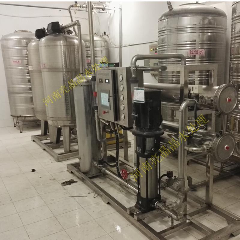 郑州厂家长期供应1-100水处理环保反渗透设备
