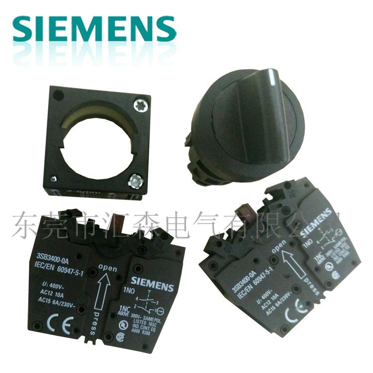 西门子按钮3SB3208-2DA11