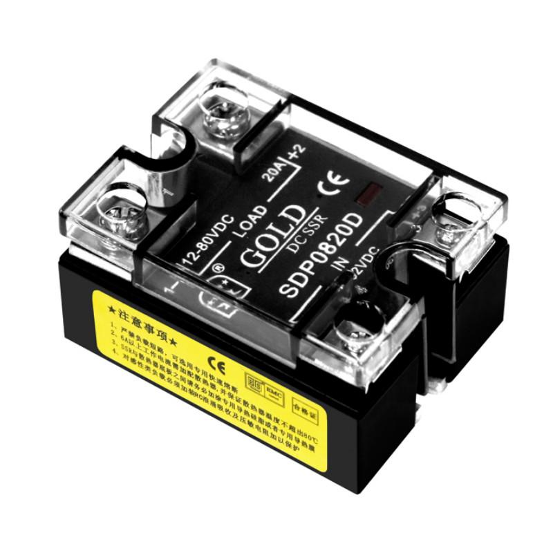 【ssr模块式直流固态继电器】SDM40600D 固特厂家自行研发生产