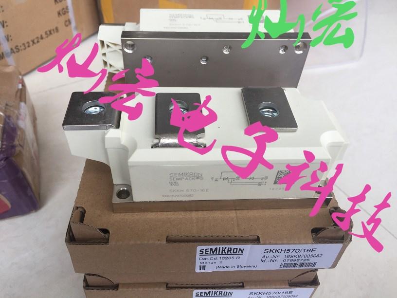 全新原装 SKM100GB12V SKM100GB173D