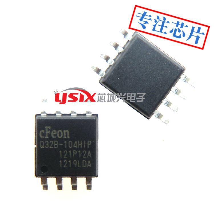 Q32B-104HIP EN25Q32B-104HIP存储芯片 宽体SOP8
