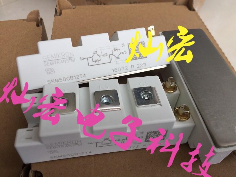 全新原装 SKM75GB063D SKM75GB123D SKM75GB12T4