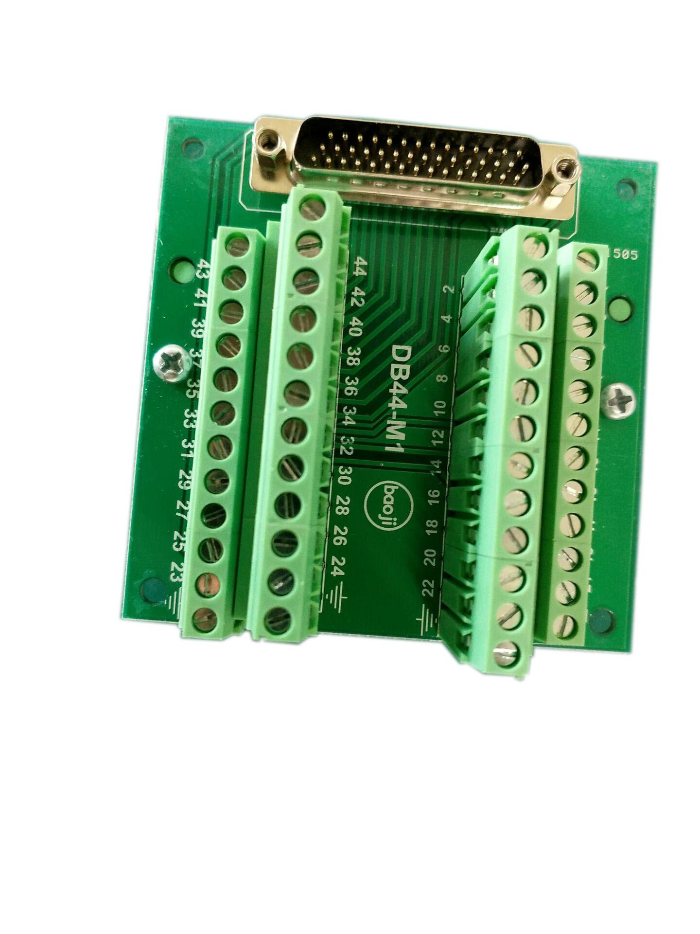 DB44-M1 转接板