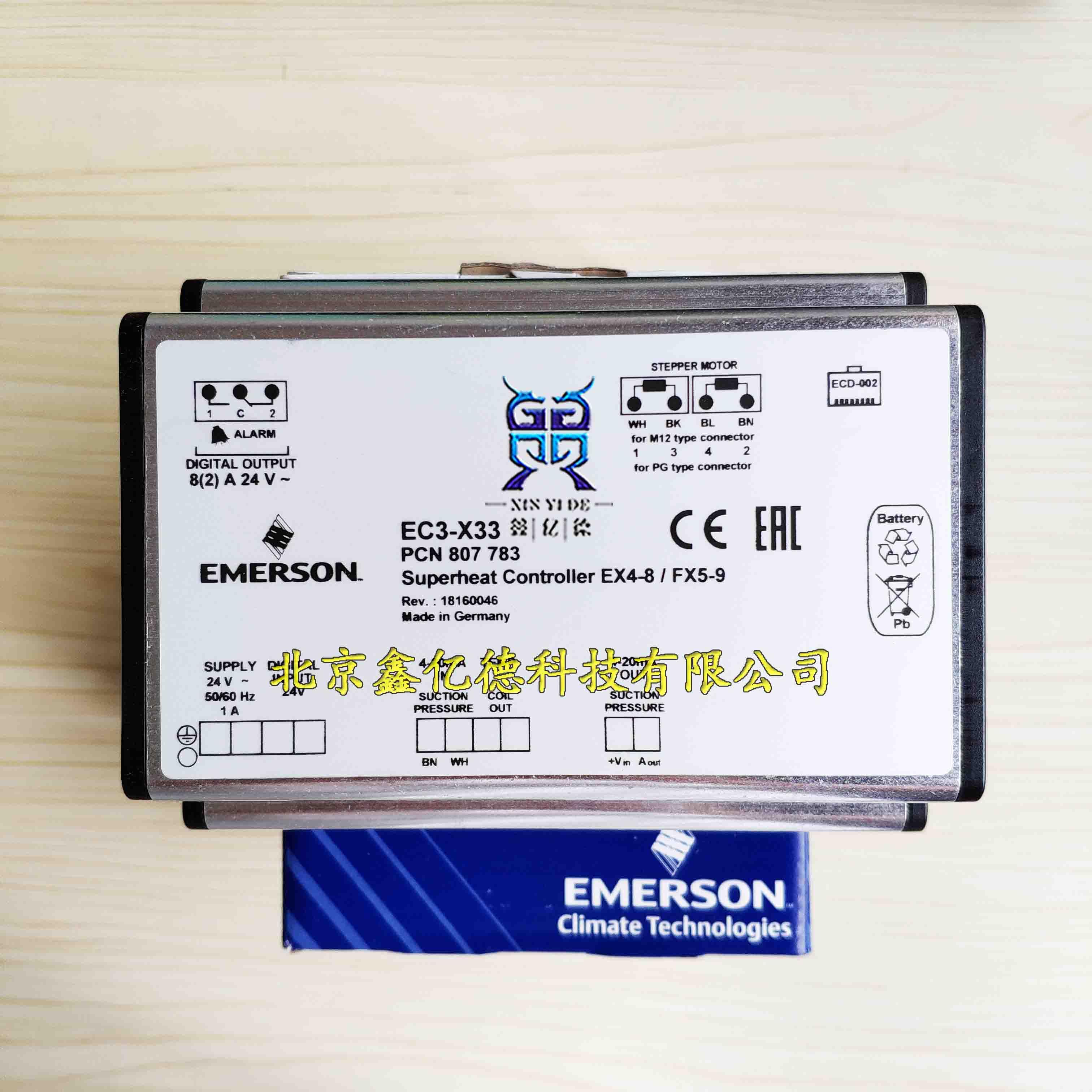 艾默生电子控制器EC3-X33