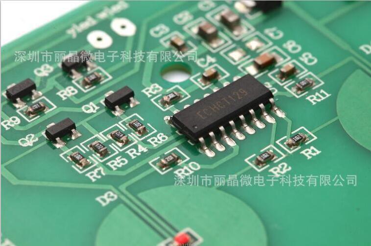 现货LED充电台灯电路板批发 单键两路触摸调光 LED触摸台灯控制板