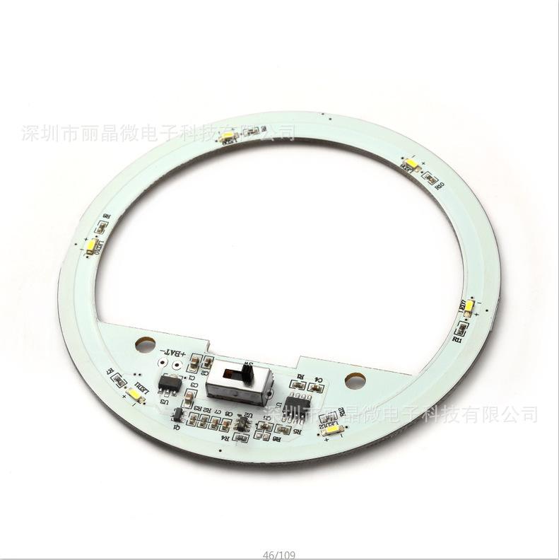 现货LED化妆镜电路板批发 两键触摸PCBA 深圳LED化妆镜控制板