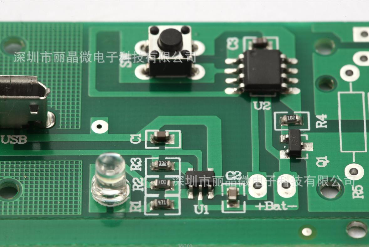 现货霍尔控制触摸调光电路板 厂家直销LED台灯控制板触摸调光