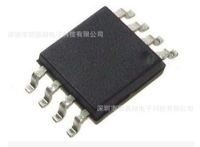 现货15秒定时IC芯片批发 sop-8封装 定时IC可编程 15秒延时IC芯片