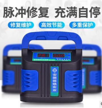 汽车电瓶充电器12V24V伏货摩托轿车蓄电池智能脉冲可调纯铜充电机