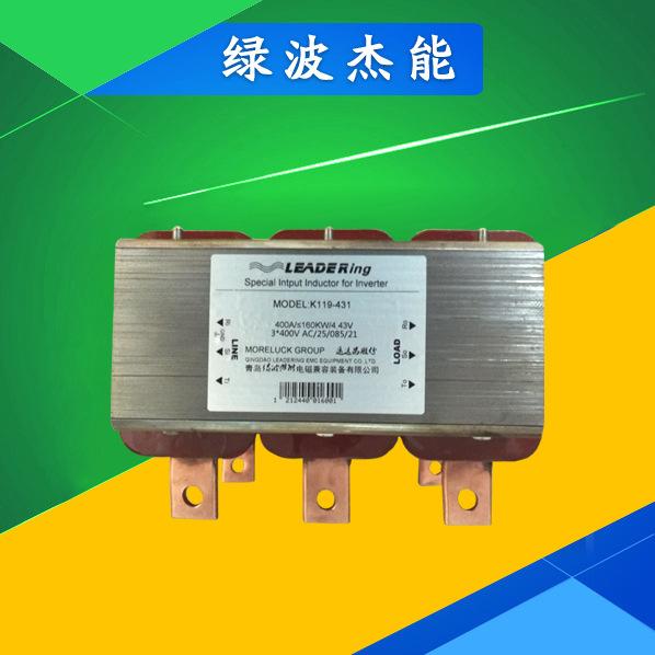 440V 7.5KW 22A 三相变频器专用输入电抗器 MLAD-VR-SR0022V4