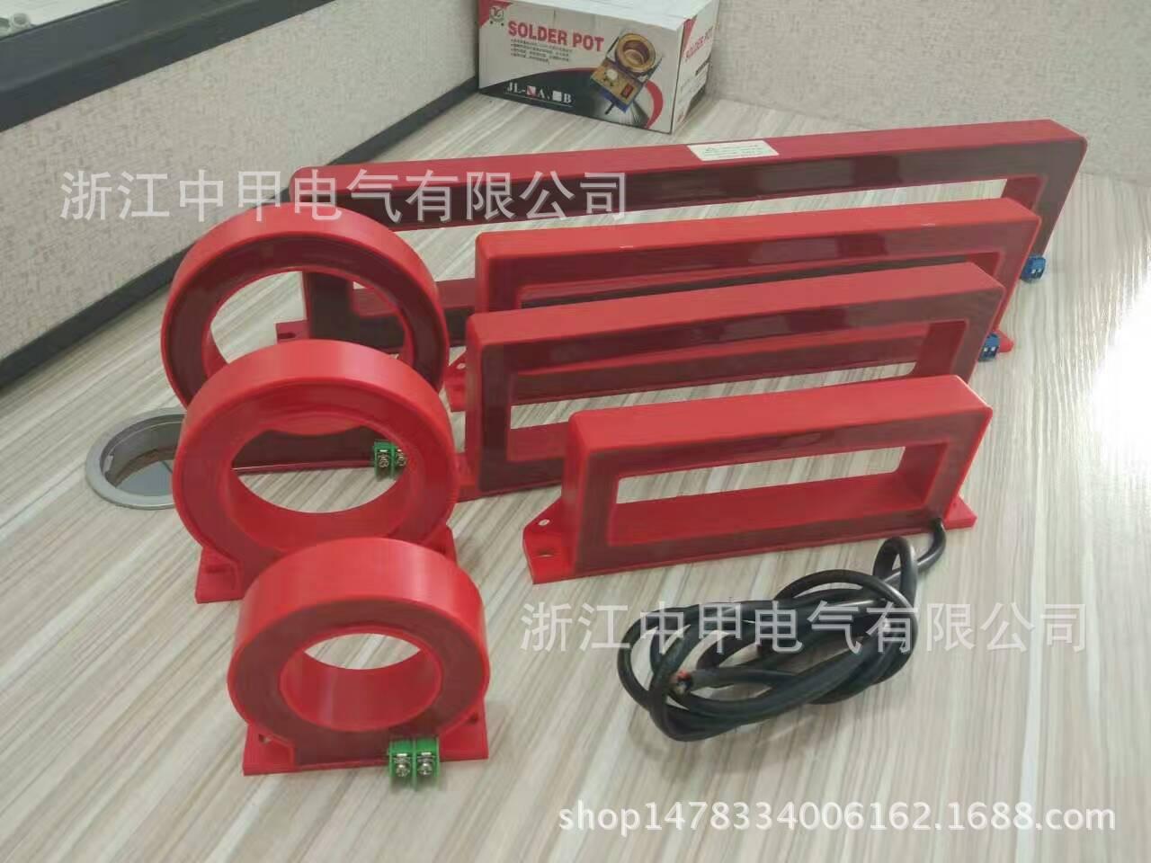方形剩余电流互感器尺寸340*45mm 矩形互感器电流MG-F/1600A