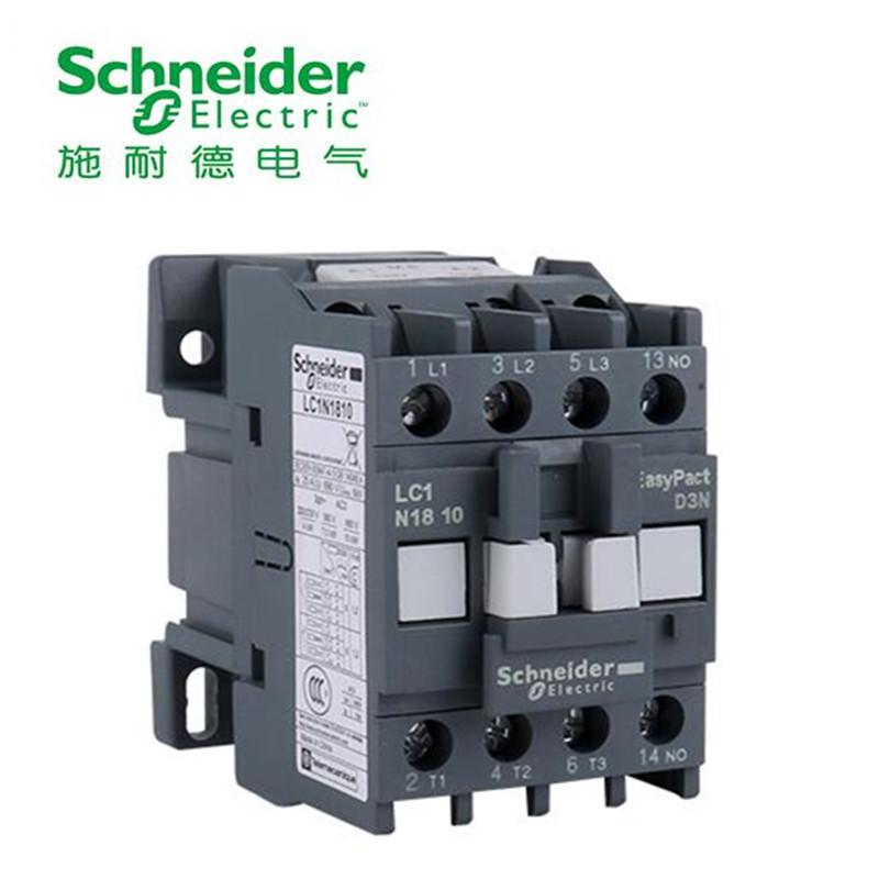 施耐德三极接触器 D3N交流接触器 LC1N1810/01M5N/Q5N 1常开1常闭