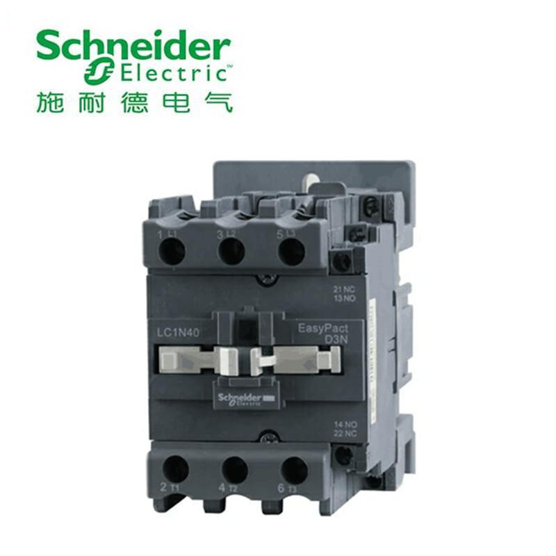 施耐德接触器 D3N交流接触器 LC1N40M5N/Q5N 220/380V 三极接触器