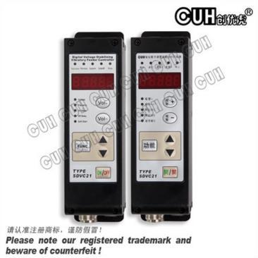 CUH创优虎 SDVC21-S(5A)数字调压圆振直振送料振动盘控制器