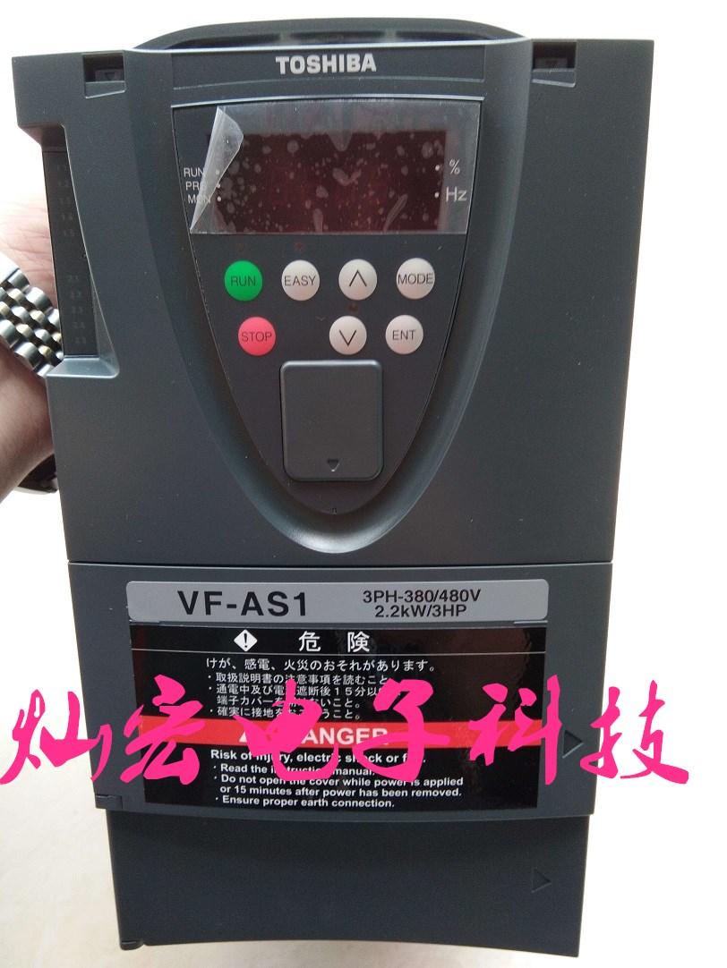 东芝变频器VFAS1-2450PM VFAS1-2550P