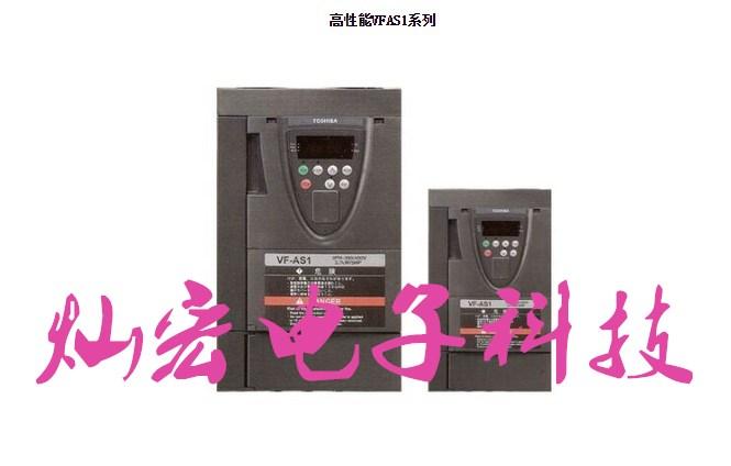 东芝变频器VFAS1-4220PL VFAS1-4300PL