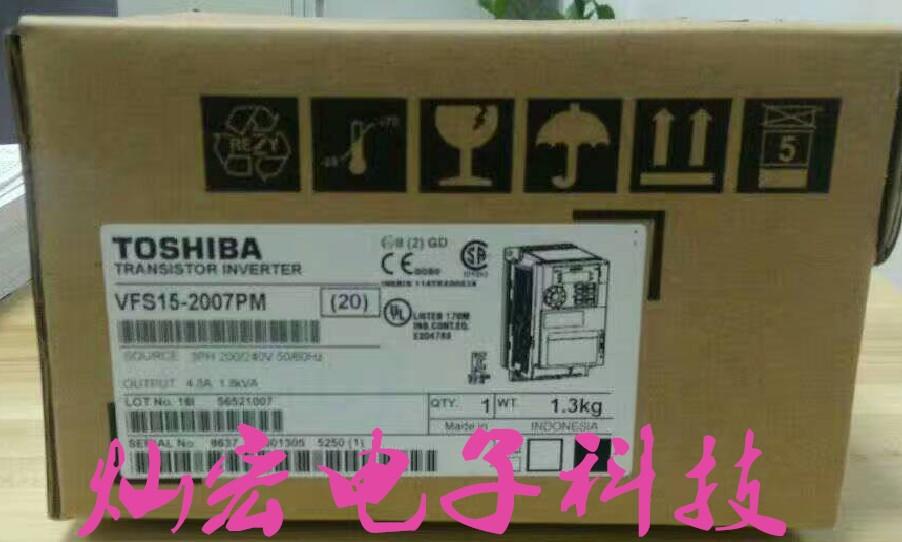 东芝变频器VFPS1-2004PL VFPS1-2007PL