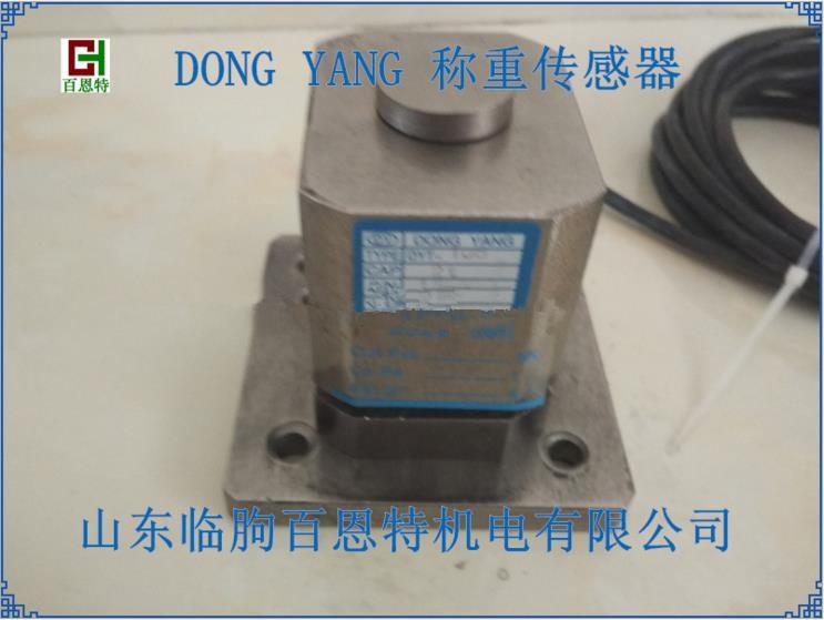 DONG YANG传感器 DYT-108称重传感器 东洋称重料仓传感器
