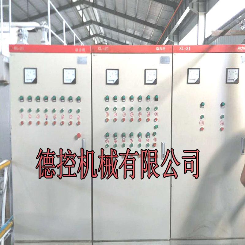 德控机械专业生产制造电箱,触摸屏设备配电箱,plc自动控制电箱欢迎选购