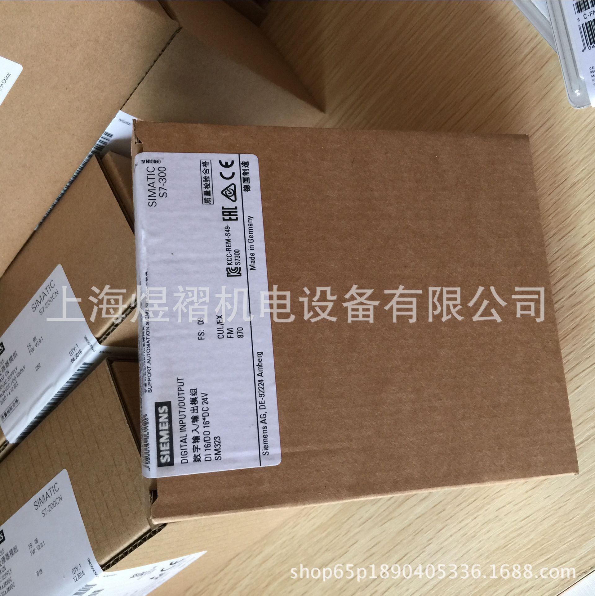 6ES7322-1BL00-4AA1西门子PLC/S7-300数字量输出模块SM322