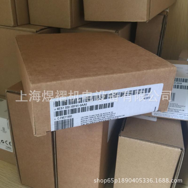 现货供应6ES7322-1BH10-0AA0西门子PLC/S7-300 16点高速输出模块