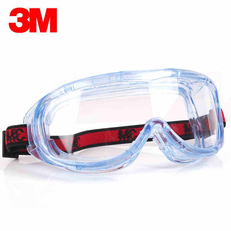 3M 1623AF亚洲款舒适型防雾防化学护目镜 安全护目镜 10副/箱