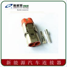 厂家 供应混合动力两芯高压大电流连接器高压盒 防水连接器