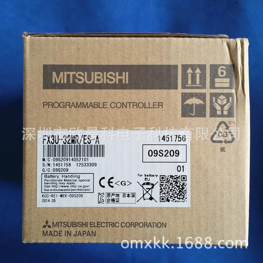 三菱可编程控制器 FX3U-32MR-ES-A  三菱PLC控制器 现货