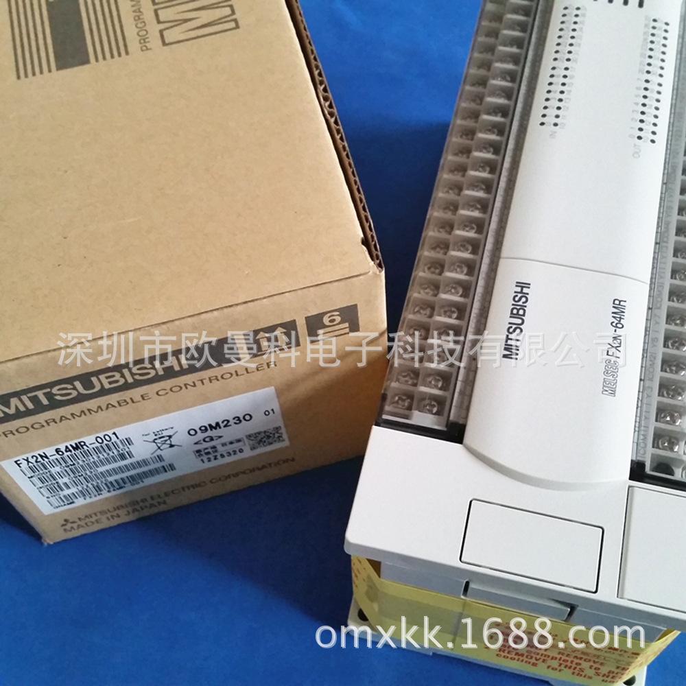 三菱PLC  可编程控制器 FX2N-64MR-001 公司可带编程