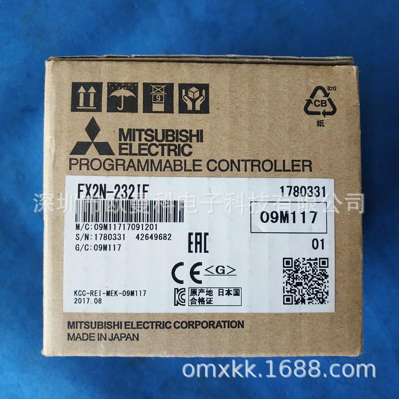 直销 三菱PLC  FX2N-232IF 可编程控制器 plc控制器 深圳PLC