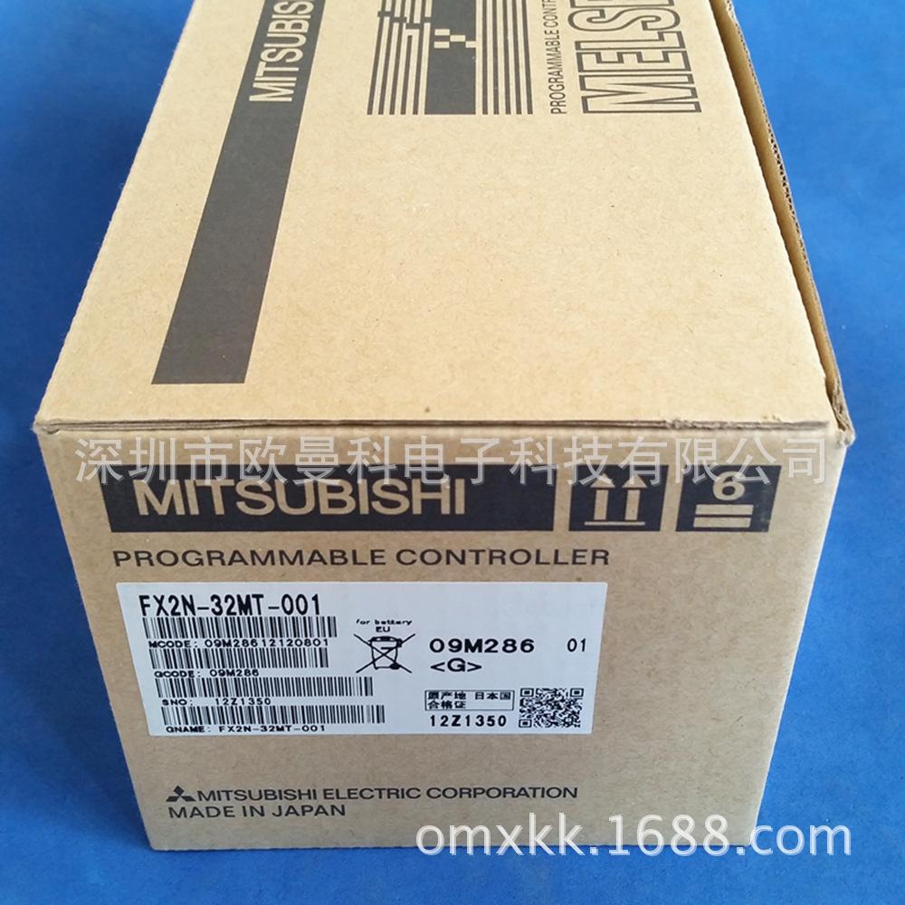 厂家直销 三菱PLC FX2N-32MT-D Mitsubishi可编程控制器 深圳PLC