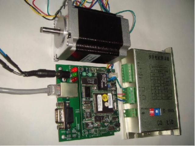 以太网络TCP/IP协议步进电机控制器