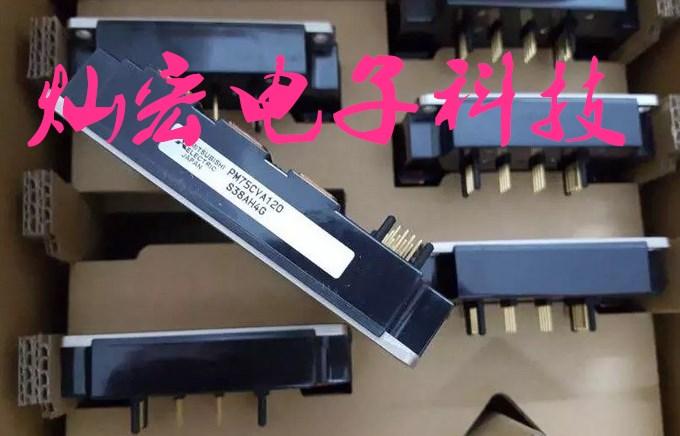 三菱IGBT模块PM150CL1A120 PM300DU-12NFH MG300J2YS50