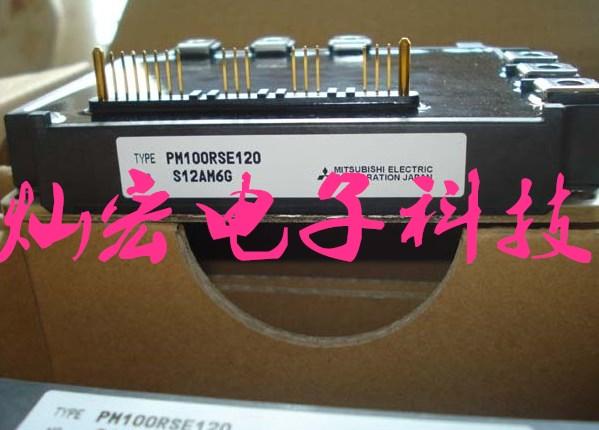 三菱IGBT模块CM600HX-12A CM400DX-12A CM300DX-12A