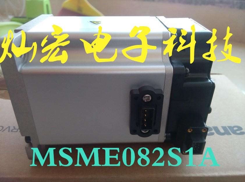 松下伺服马达MHMD082S1N MHMD082S1P MHMD082S1Q MHMD082S1R