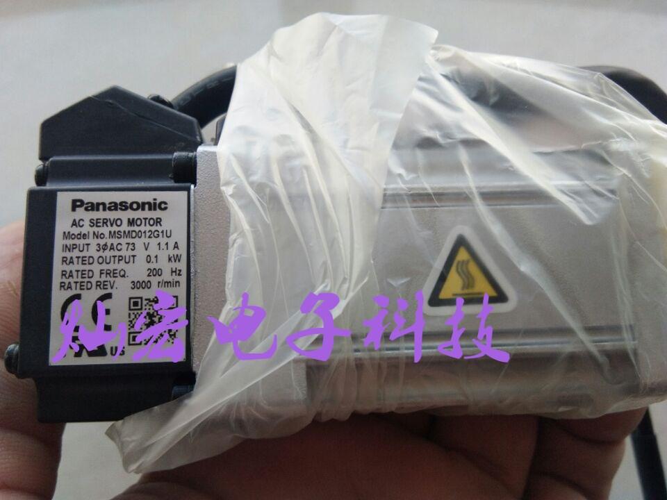 松下伺服马达MHME752G1D MHME752G1G MHME752G1H MHME752S1C