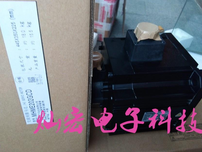 松下伺服马达MHMJ022S1C MHMJ022S1D MHMJ022S1S MHMJ022S1T