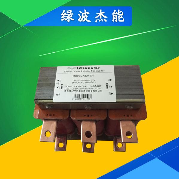 460V三相55KW变频器专用出线电抗器MLAD-VR-SC0146V1_绿波杰能