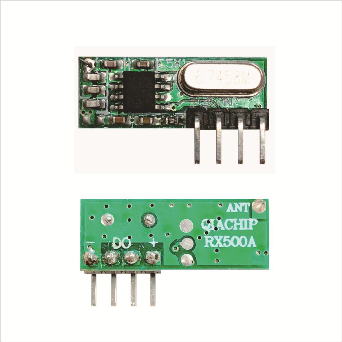 RX500A 315M/433M 高灵敏度超外差无线接收模块替代 RXB51/61