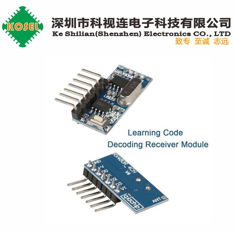 学习型解码模块 万能解码模块 解码芯片 四路输出选择RX480E-4