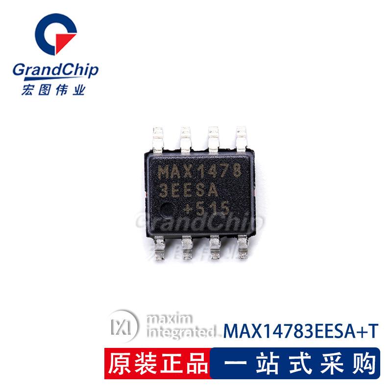 MAX14783EESA+T  多通道线路收发器 差分接收器信号