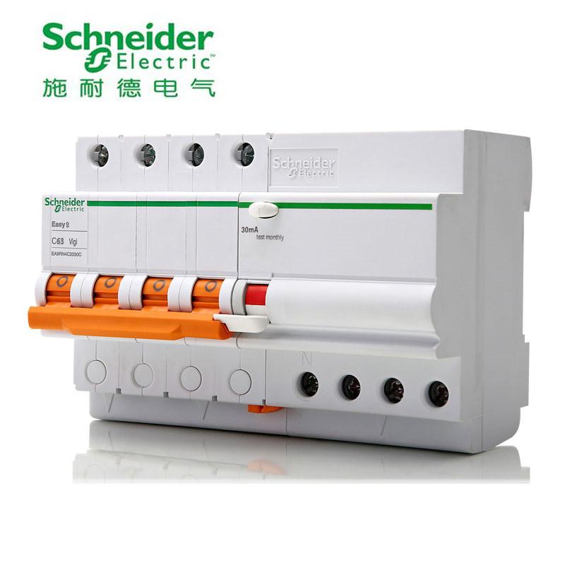 施耐德断路器 Easy9漏电保护断路器 三相四线总开关 4P/C6A-C63A