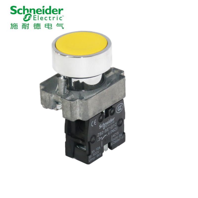 施耐德黄色平头按钮开关1常开 XB2BA51C(ZB2BZ101C+ZB2BA5C)