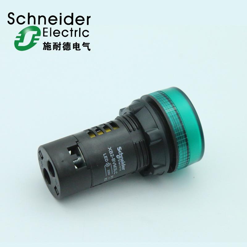 施耐德LED信号指示灯 24V/XB2BVB1LC 白色信号灯 220V/XB2BVM1LC