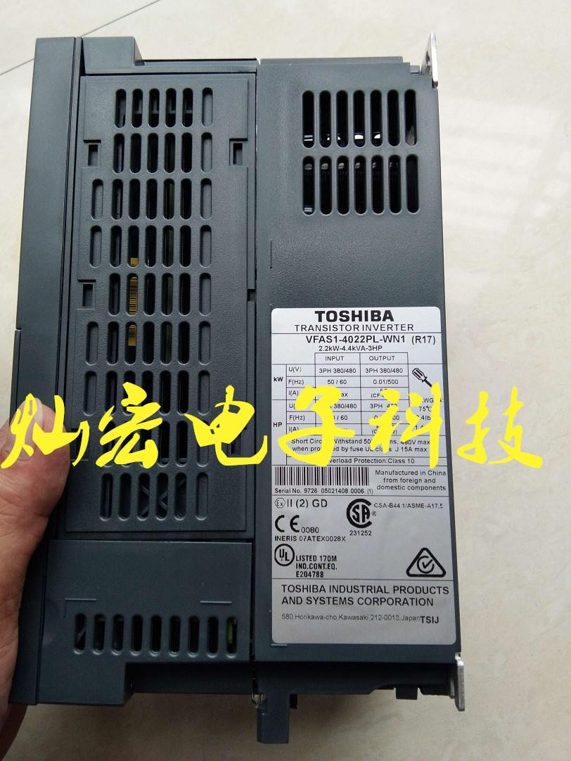 东芝变频器VFFS1-4075PL VFFS1-40110PL VFFS1-4150PL