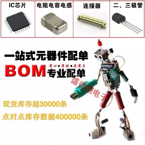 【NXP正品】IP4284CZ10-TBR DFN10全新原装集成电路芯片 现货价优