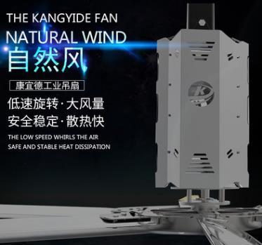 供应河北天津北京四川重庆大型工业风扇包邮上门安装可开票